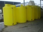 兰州1吨搅拌机塑料桶2吨搅拌桶1立方搅拌水箱加药箱生产厂家