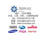 國巨YAGEO 電阻一級代理商 國巨深圳代理
