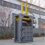 瑞轩机械-液压打包机生产 支持定制液压打包机
