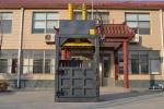 吨包袋打捆机<B style='color:black;background-color:#ffff66'>澳客网彩票</B>  废编织袋打包机 专业生产打包机厂家