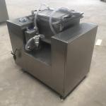 不銹鋼小型真空和面機  諸城市泰富機械提供