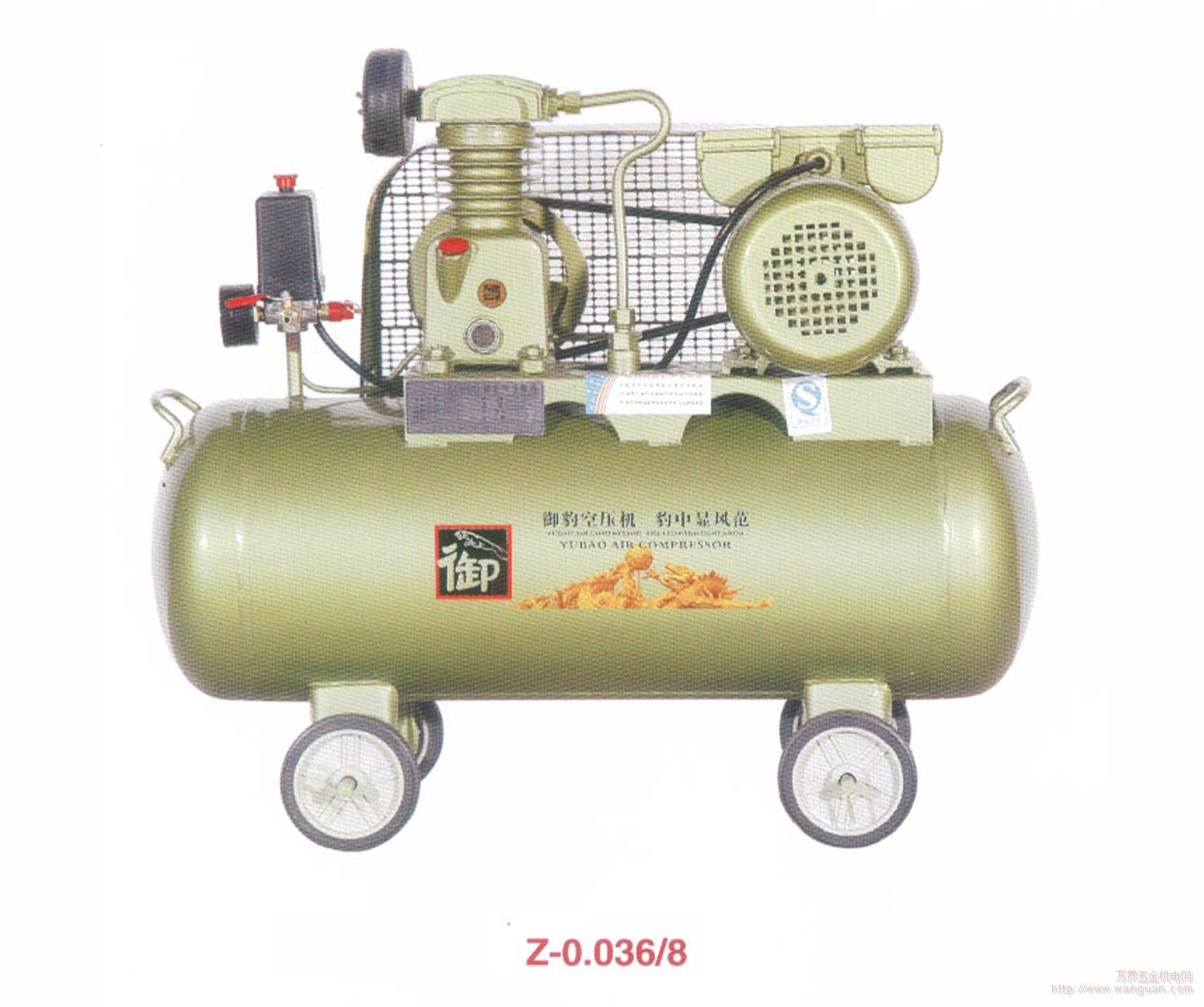 福建捷豹 空气压缩机 Z-0.036 8 价格优惠 - 捷豹