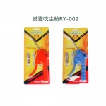 k8集团吹尘枪●厂家销售_四川吹尘枪价格低质量优
