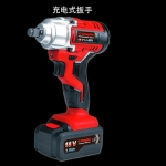 中粤 成都批发 1W18充电钻充电扳手 价格低 服务好