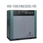 日豹螺杆空压机HD-150(180/225)-FD 成都直销