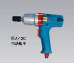 四川成都 电动扳手12C 规格齐全 品质保障