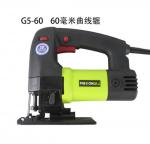 西南供應 G5-60曲線鋸 木工電鋸家用 廠家直銷
