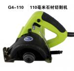 四川G4-110C干切水切两用可调节多角度切割机