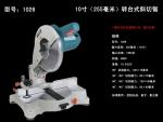 中粤1026锯铝机 成都厂家直销 价格实惠