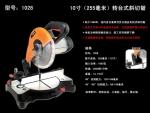 中粤1028锯铝机 成都厂家销售
