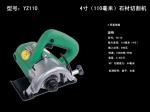 YZ110云石机 成都厂家直销
