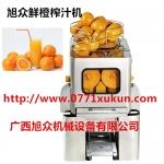 小型自動榨澄汁機,柳州榨取橙汁的機器,桂林橙汁機