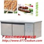 冷藏柜,百色冷藏柜工作台,安徽冷藏柜冷冻寿司