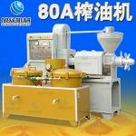 旭众榨油机,广西自动榨油机生产设备