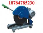 SQ-500型砂轮切割机,型材切割机优质供应商价格