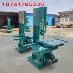 立式带锯条环保切砖机供应商价格