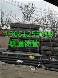 铸铁管 联通柔性铸铁管厂家
