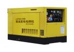350A柴油发电电焊机供应商