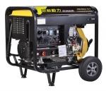 OB190A-CY没油发电电焊机