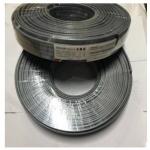 防爆阻燃管道加熱帶廠家直銷電熱帶防凍電伴熱帶自控溫電伴熱帶