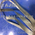 雅杰不锈钢编织带,金属网管,屏蔽网管加工厂家定做