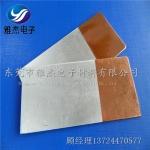 单面铜铝复合板,双面铜铝复合板,铜铝过渡排,铜铝复合排