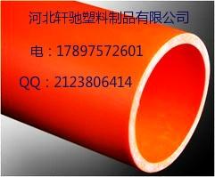 mpp电力管,mpp波纹管,mpp单壁波纹管厂家,mpp电缆