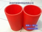 CPVC电力管|mpp电力管|梅花管|给水管|厂家常年供货