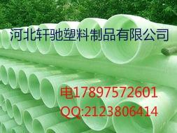 玻璃钢电力管公司 玻璃钢复合管厂家 专业定制