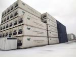天津澳亞冷藏集裝箱 40英尺冷藏箱 冷柜 凍柜大量出租出售