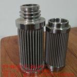 不锈钢油滤芯 机油滤芯 304滤芯