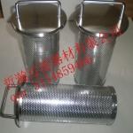 不锈钢滤芯 固液混合分离滤芯滤筒304