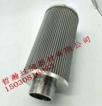 定做304不锈钢滤芯滤网不锈钢折叠滤芯316L工业不锈钢滤芯