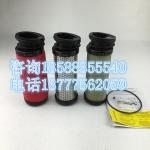 广州汉粤过滤器滤 E1-32-Ⅱ空压机除油除水高效滤芯佳洁