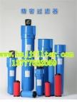 厂家直销高效除尘XF9-40 XF7-40高效压缩空气精密过
