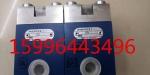 R900553670力士樂4WE系列電磁換向閥南京松舟貿易