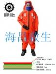 防寒服、保温服、船用保温服、船用防寒服