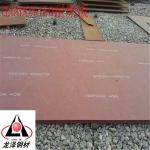 HARDOX450钢板热销高品质