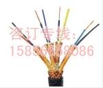 张家口市19组38对补偿电缆价格む华光补偿电缆国企合作商