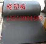 橡塑保温板橡塑保温管质优价廉