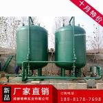 厂家供应 GHT活性炭机械过滤器 质保一年