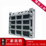 专业定制 BGZ平板钢闸门 质保一年