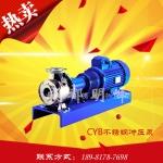 衛生泵CYB型不銹鋼沖壓泵 衛生泵系列廠家直銷