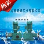 柱塞式計量泵價格 四川柱塞式計量泵廠家-成都明峰