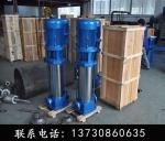 GDL多级离心农用灌溉水泵价格 不锈钢立式多级管道泵 明峰