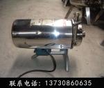 不锈钢卫生泵价格 卫生泵四川厂家直销