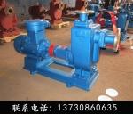 供应ZW型自吸式排污泵价格 自吸式潜水泵四川厂家直销