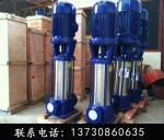 四川多級泵 供應DL多級離好心泵價格 鑄鐵耐磨泵廠家 立式多