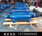GC鍋爐給水多級泵 四川鍋爐給水多級泵