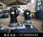 QXB型離心式潛水曝氣機價格 魚塘增氧機四川廠家直銷